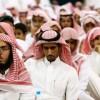 The Very Hidden Talents of Saudi Arabian Men