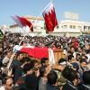 Bulletin From Bahrain: Wisdom in Demand