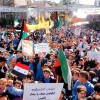 Syrians Protest in Front of the Ministry of Interior