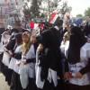 """""""We Will not Be Silent"""": Yemeni Women Respond"""