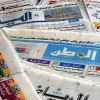 Saudi Media Law: Let's Just Get Rid of It