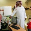 The Saudi Arabian Electoral 'Experiment' Continues