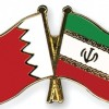 Big Claims By 'WSJ' on Iran & Bahrain. But Proof?