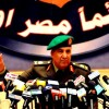 Psychological Warfare: 'External Forces Are Behind Protests – SCAF 'Leaked' Report