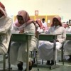 Saudi Universities Producing 'Unemployable' Graduates