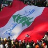 'The Team': Taking On Lebanon's Sectarianism