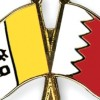Bahrain Becomes Vatican's Middle East HQ