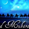 Eid Mubarak to You from MidEastPosts.com