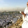 My First Hajj: It's 'Your Whole Life In Microcosm'
