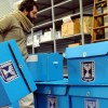 'Why Bother?': Election 'Turns Off' Palestinian-Israelis