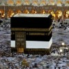 Scams and Expense Hitting Mecca Pilgrims in Morocco