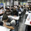 Arab-Israeli Teachers 'Helping to Improve Understanding'
