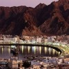 Omani Tabloid 'In Hot Water' Over Gay Article