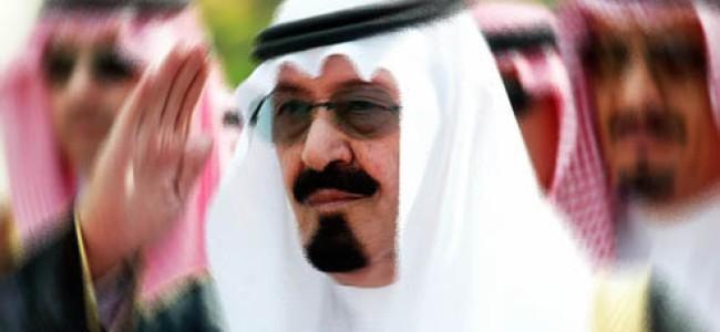 Saudi's Succession – 'Reading Tea Leaves'