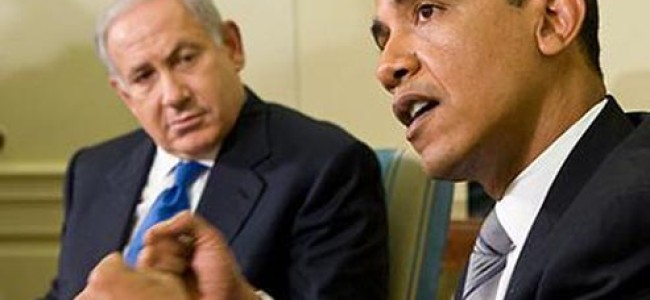 Obama's Bribe – Palestinians the Losers … Again