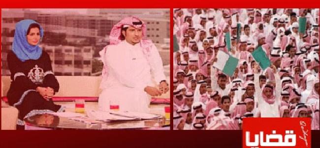 Censorship over KSA Unemployment