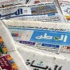 How Saudi Arabia's Media is tacking Wikileaks