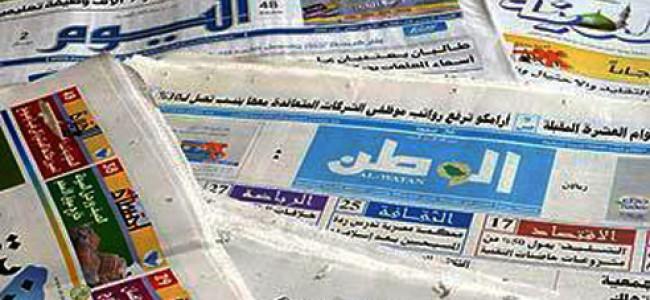 How Saudi Arabia's Media is tacking Wikileaks