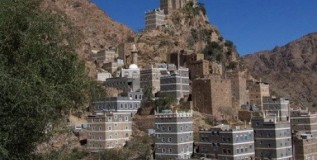 A Word Association Game – Yemen?