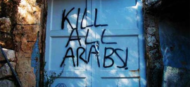 A Desecration of Jewish Values: Racism in Israel