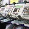 Wikileaks – Where is the UAE Media?