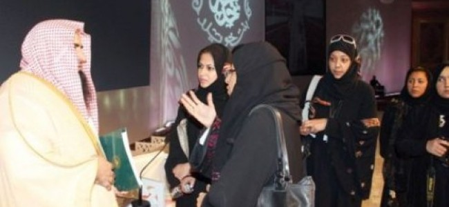 Talk but Any Progress on Horizon for Saudi Women?