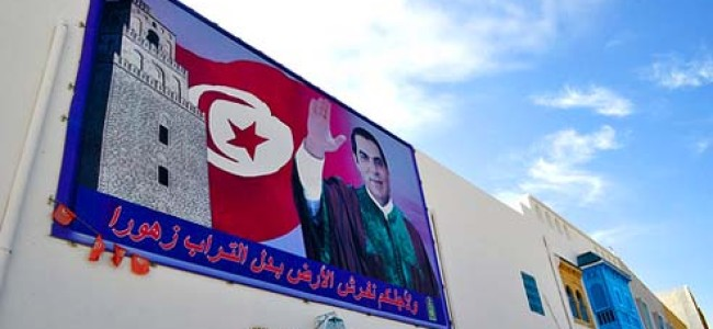 Tunis: Going, Going Gone, All the President's Men