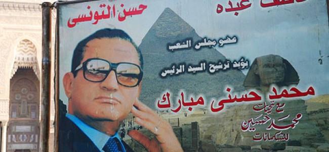 """""""Après Moi, le Déluge."""" What lies post Mubarak?"""