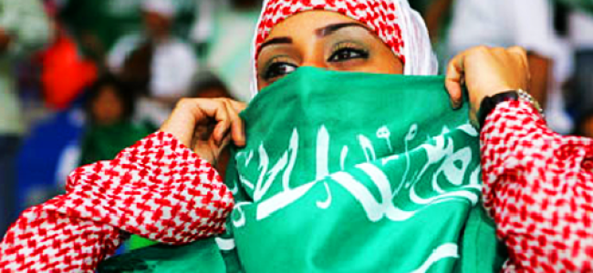 Dismal Saudi Play in Asian Cup Sparks Debate
