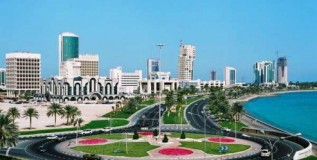 Qatari Civil Servants Salary Tied to Performance