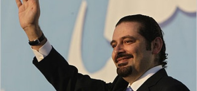 Is Hariri's Brief Political Career Drawing to a Close?