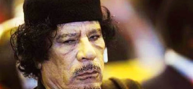 Why Gaddafi Should be Fearful of History