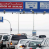Why Saudi Drivers are not Smiling