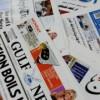 UAE Media Breaks Silence on Emirati's Arrest