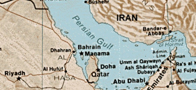 "Iran's Next Move after Bahrain ""Invasion"""