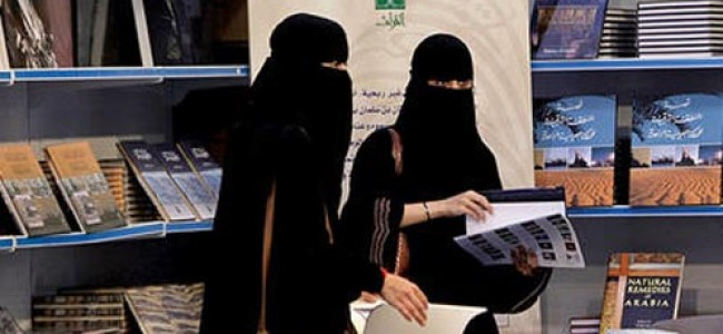 Riyadh Book Fair Debacle is Nothing More Than Theater