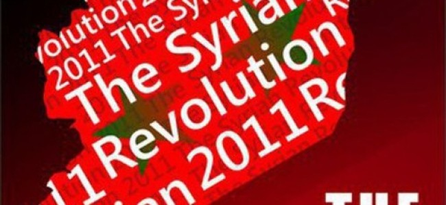 Reform Not Regime Change is What Syria Needs