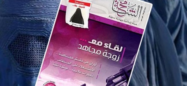 Al-Qaida's Alternative to Cosmo Magazine