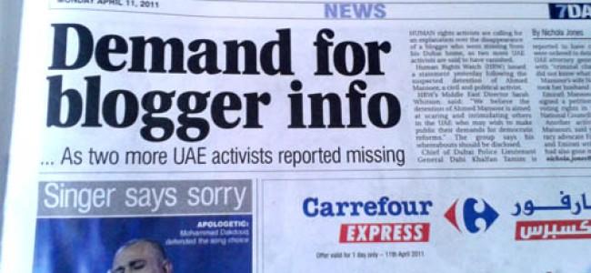 Newspapers Inconsistent Over Blogger Arrests
