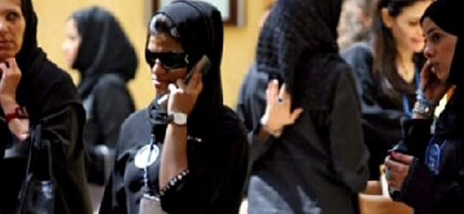 Saudi Arabia and Its Women: The Need for Change