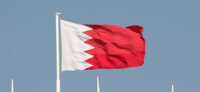 Is it the Right Time For a New Bahraini Flag?