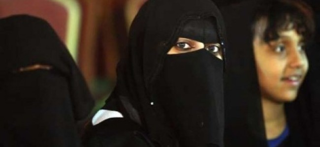 'Inside Outsider': Advice on living in Saudi