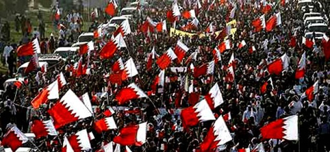 Bahrain: Five Burning Questions Needing Answers