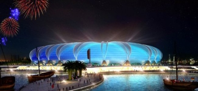 Citigroup: 'No Benefit to Qatar from World Cup'