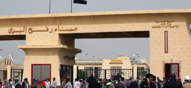 Opening of Rafah Crossing to Usher in New Dawn