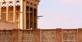 Bastakiya, Bur Dubai: Dubai's Lost Souls