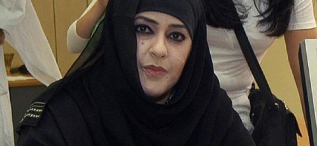 Kuwait Concubines: What Century Are We in Again?