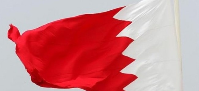 Why I'm Optimistic About the Future of Bahrain