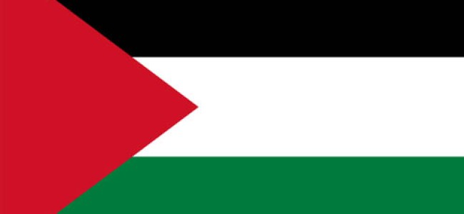 How the PA Sold Out Palestinian Unity