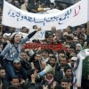 'All Very Messy'. The Top Five Crises in the Arab Spring